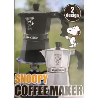 SNOOPY - スヌーピー コーヒーメーカー シルバー