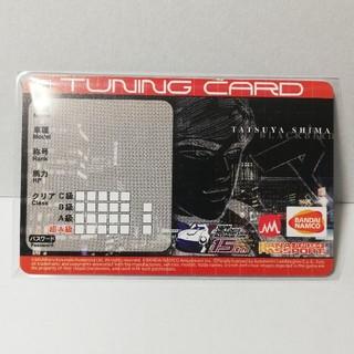 バンダイナムコエンターテインメント(BANDAI NAMCO Entertainment)の[湾岸6R稼働記念][Amusement IC]バナパスポートカード赤(カード)