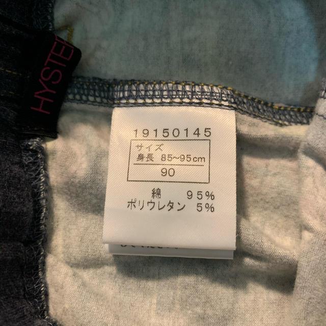 HYSTERIC MINI(ヒステリックミニ)のセーラー🐻ライクア キッズ/ベビー/マタニティのキッズ服女の子用(90cm~)(パンツ/スパッツ)の商品写真