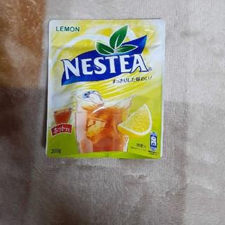 ネスレ(Nestle)のインスタントティーミックス(その他)
