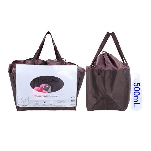 GLOW 3月 付録 ピエールマルコリーニ ショッピングバッグ エンタメ/ホビーの雑誌(ファッション)の商品写真