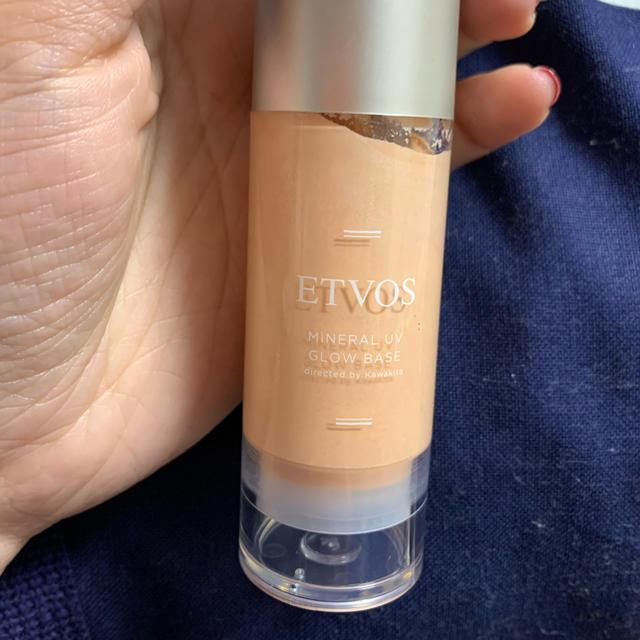 ETVOS(エトヴォス)のetvos エトヴォス ミネラルUVグロウベース コスメ/美容のベースメイク/化粧品(化粧下地)の商品写真