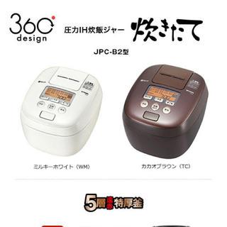 タイガー(TIGER)のタイガー JPC-B102WM 圧力IH炊飯ジャー(炊飯器)