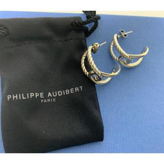 Philippe Audibert - フィリップオーディベール シルバーピアス PHILIPPE AUDIBERT