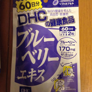 ディーエイチシー(DHC)の☆DHCブルーベリーエキス☆(その他)
