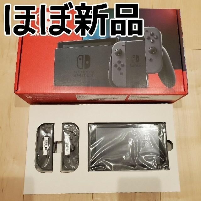 Nintendo Switch(ニンテンドースイッチ)の任天堂 switch 本体 スイッチ エンタメ/ホビーのゲームソフト/ゲーム機本体(家庭用ゲーム機本体)の商品写真