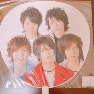 Hey! Say! JUMP - Hey!Say!BEST 内輪