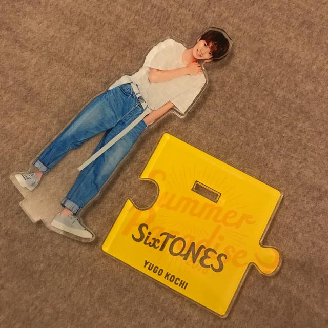 Johnny's(ジャニーズ)の髙地優吾 アクリルスタンド エンタメ/ホビーのタレントグッズ(アイドルグッズ)の商品写真
