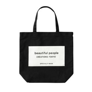 beautiful people - ビューティフルピープル トートバッグ 黒