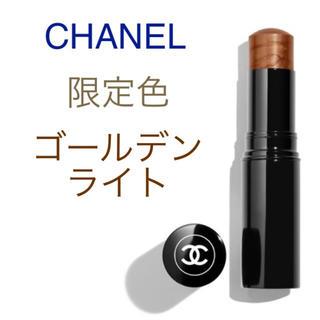 CHANEL - 新品 限定 シャネル ボームエサンシエル ゴールデンライト ハイライト