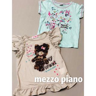 mezzo piano - メゾピアノ トップス 2枚セット 110