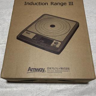 アムウェイ(Amway)のAmway アムウェイ インダクションレンジ 電磁調理器(調理機器)