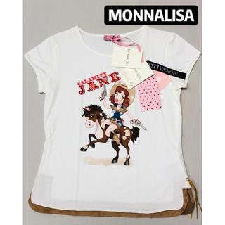 MONNALISA - モナリザ MONNALISA トップス 半袖 Tシャツ 新品 128