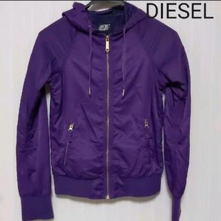ディーゼル(DIESEL)のDIESEL ディーゼル パープル ジャケット 紫(マウンテンパーカー)