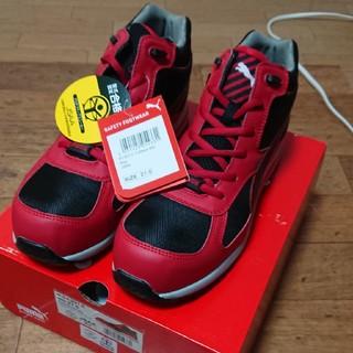 プーマ安全靴。新品未使用 27cm