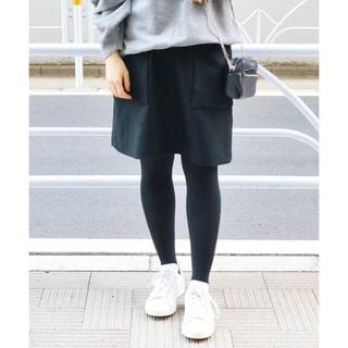 IENA - IENA 🌷 2018AW ウールビーバー 台形スカート