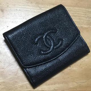 CHANEL - 112 CHANEL シャネル キャビアスキン wホック財布