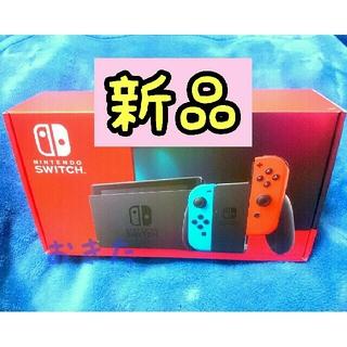 Nintendo Switch - 【新品】 Nintendo switch スイッチ 本体 任天堂