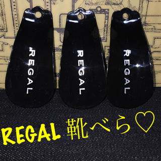 リーガル(REGAL)のREGAL リーガル 靴べら 1枚(その他)