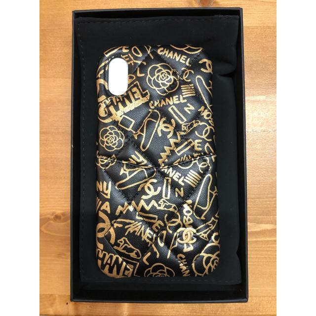 日本最大級gucciiphone11ケース,iPhone11カバーGucci