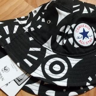 CONVERSE - KLIPPAN × CONVERSE キッズ 帽子