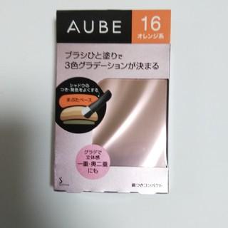 オーブクチュール(AUBE couture)のMamiSawa様専用(アイシャドウ)