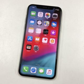 au - iphoneX 256GB au シルバー SIMフリー  完動品