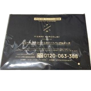 タカラジマシャ(宝島社)のspring3月付録(トートバッグ)