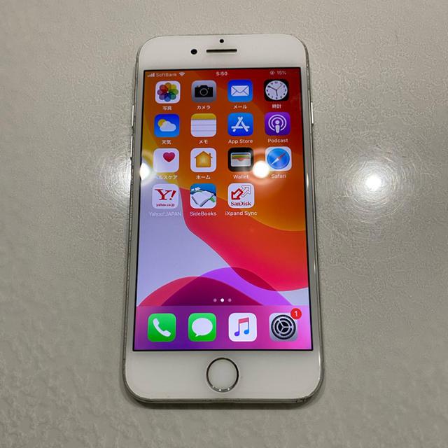 iPhone - simロック解除済!!au版 iPhone7 32GB ホワイトの通販