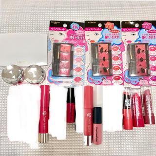 アートコレクション(Art Collection)のピンク、レッド系 リップ リップグロス 13点セット(口紅)