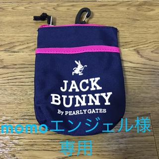 パーリーゲイツ(PEARLY GATES)のJack bunny ミニポーチ【momoエンジェル様専用】(ポーチ)