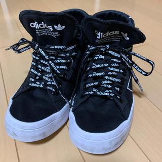 アディダス(adidas)のアディダススニーカー 24(スニーカー)