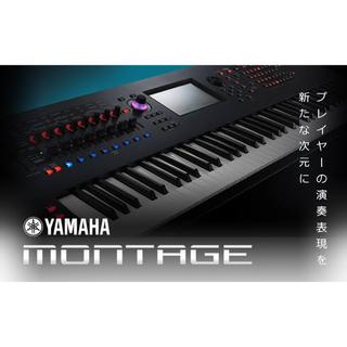 ヤマハ(ヤマハ)のYAMAHA MONTAGE 8 超豪華拡張音源つき CFX2種(キーボード/シンセサイザー)