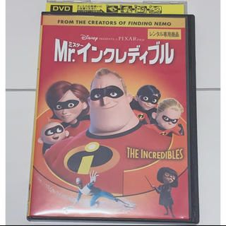 Disney - レンタル落ち Mr.インクレディブル DVD