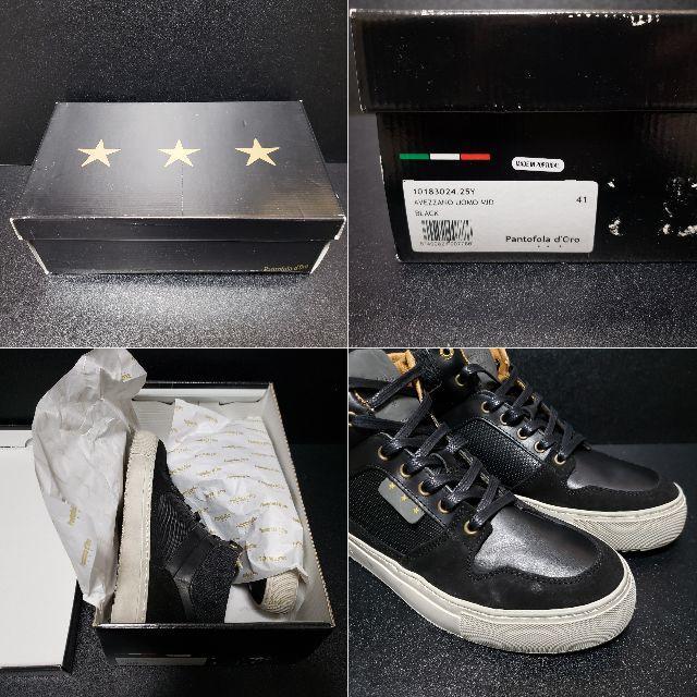 パントフォラドーロ(Pantofola d'Oro)レザースニーカー 黒 41 メンズの靴/シューズ(スニーカー)の商品写真