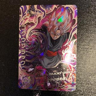 ドラゴンボール - ゴクウブラック スーパーサイヤ人ロゼ SEC