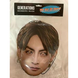 GENERATIONS - GENERATIONS お面