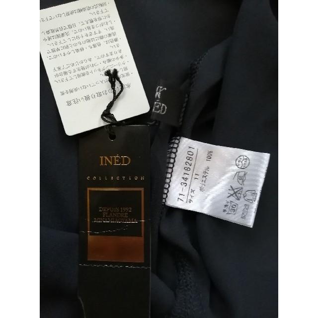 INED(イネド)のイネド*シフォンブラウス新品タグ付き レディースのトップス(シャツ/ブラウス(長袖/七分))の商品写真