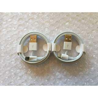 Apple - 【数量限定】iPhone ライトニングケーブル充電器 2本 シリアルナンバーあり