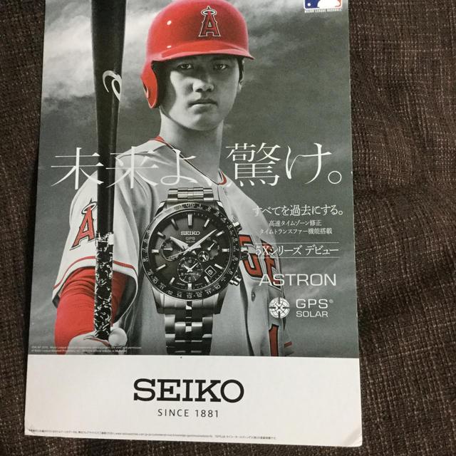 SEIKO(セイコー)のセイコー SEIKO SBXC043 アストロン メンズの時計(腕時計(アナログ))の商品写真