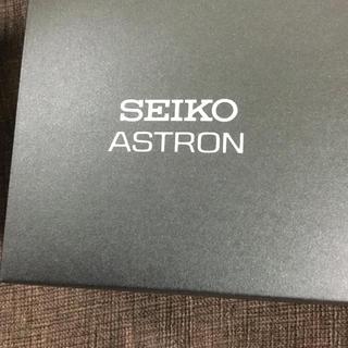 セイコー(SEIKO)のセイコー SEIKO SBXC043 アストロン(腕時計(アナログ))