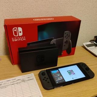 Nintendo Switch - Nintendo Switch [ HAD-S-KAAAA ]