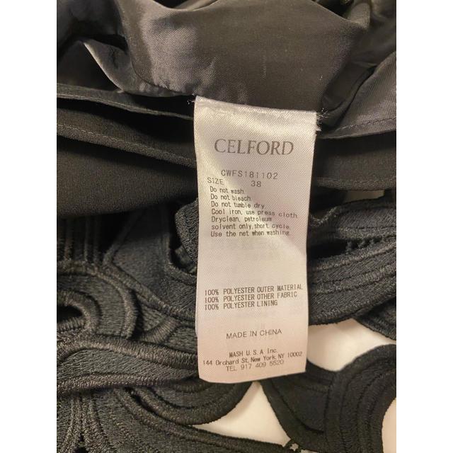 FRAY I.D(フレイアイディー)の【美品】セルフォード リボンスカート ブラック レディースのスカート(ひざ丈スカート)の商品写真