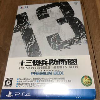 PlayStation4 - 十三機兵防衛圏 プレミアムボックス