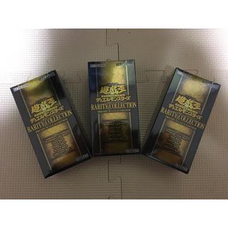 遊戯王 - 遊戯王 レアリティコレクション  プレミアムゴールドエディション 3ボックス