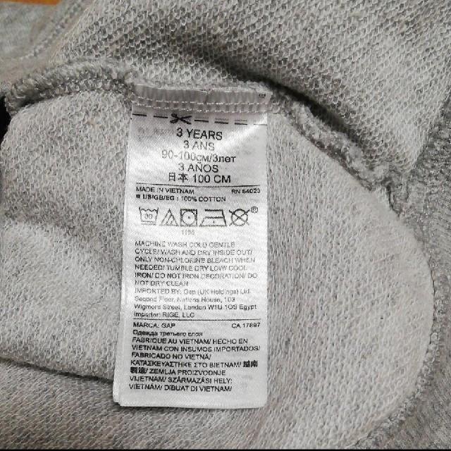 GAP(ギャップ)のGAP パーカー 100 キッズ/ベビー/マタニティのキッズ服女の子用(90cm~)(ジャケット/上着)の商品写真