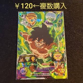 ドラゴンボール - ドラゴンボールヒーローズ ブロリーBR UM7-070 ブロリーBR