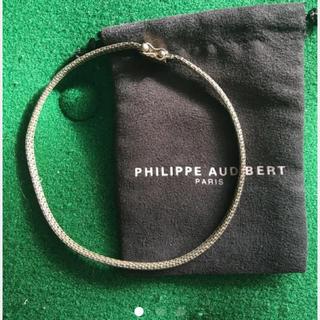 フィリップオーディベール(Philippe Audibert)のフィリップオーディベール/PHILIPPE AUDIBERT/ネックレス/ブレス(ネックレス)