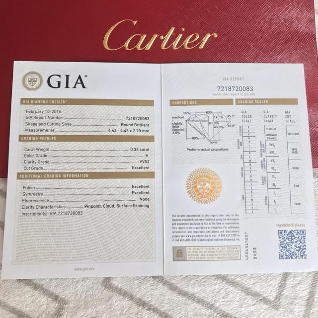 Cartier(カルティエ)の一粒ダイヤ ♡ カルティエ 婚約 指輪 レディースのアクセサリー(リング(指輪))の商品写真