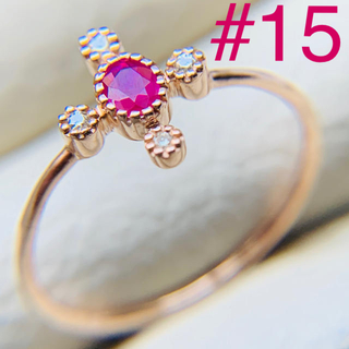 k10  美品ルビー 15号 ピンクゴールドリング(リング(指輪))